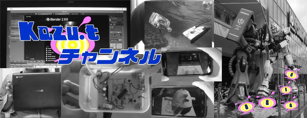 kazu.tチャンネル
